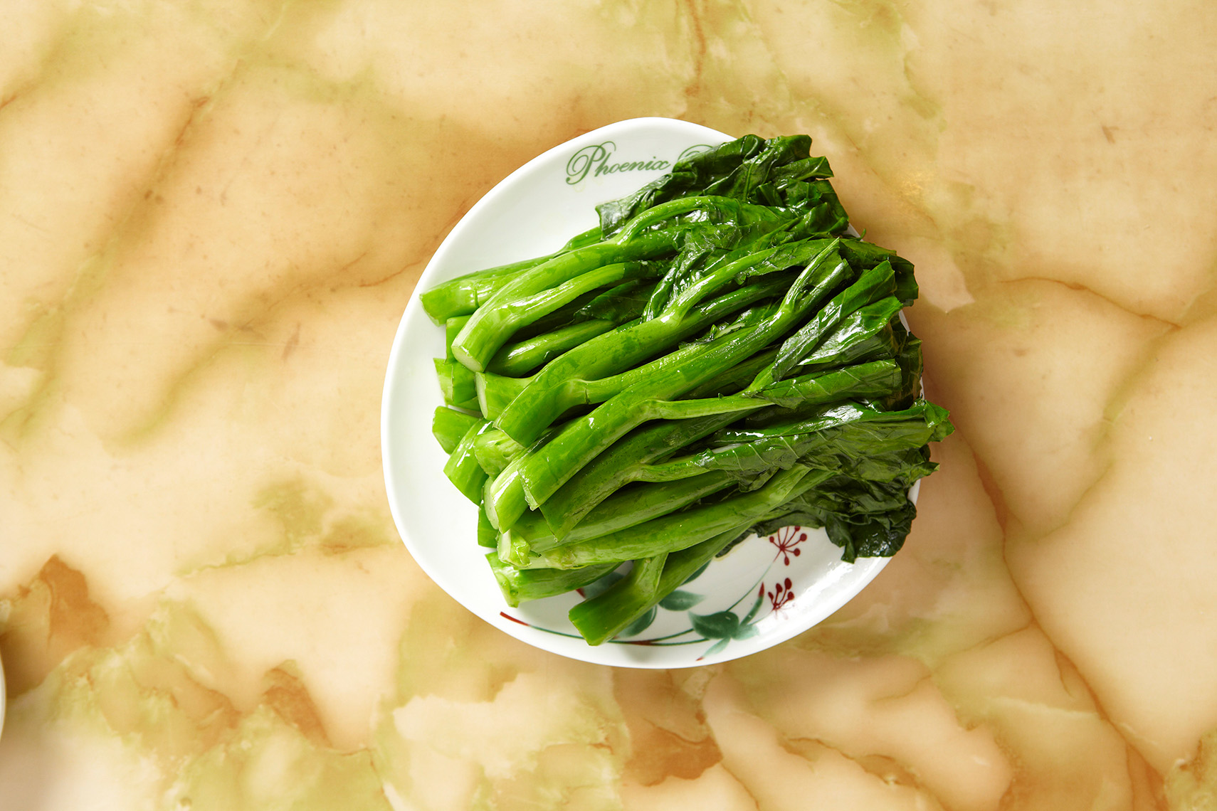 ChineseBroccoli